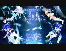 【第十一回ボカロクラシカ音楽祭】蒼い鳥(M@STER VERSION)合唱版【Rana41202・GUMI・音街ウナ】