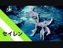 【折り紙】「セイレン」 20枚【歌声】/【origami】