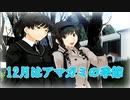 【冬になると思い出す】アマガミ実況_第1回【PS2実況】
