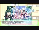 【ヴァイスシュヴァルツ】ワンターンリフレッシュチャレンジ#03【Roselia】