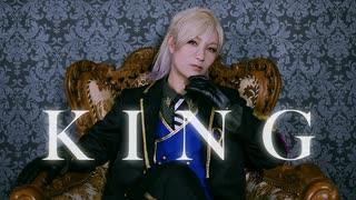 【ツイステ】KING 踊ってみた【ヴィル】