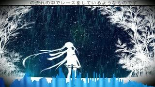 マハ ft. 初音ミク & カイト - スノーダンス