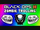 Black Ops 2 Zombies Trolling - Mob of the Dead Troll (Angry Kid Rages & Funny Moments)