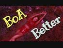 BoA ⚕ BETTER official MV ✅和訳付