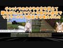 【Minecraft】チャットでのささやき方を覚えて獅白ぼたんにマウントを取るも速攻でマスターされて敗北する尾丸ポルカ【ホロライブ切り抜き】