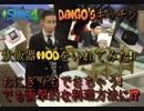 【シムズ4】千鳥大悟 DAIGO'Sキッチン 炊飯器MODをいれてみた!おにぎりが衝撃的な料理方法に!?【千鳥ふうシムが行く!】【MOD】
