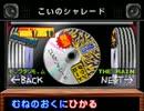 【バンブラDX資料】配信曲:ポップン楽曲(ファミコンVer)