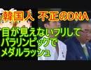 ゆっくり雑談 298回目(2020/12/3)