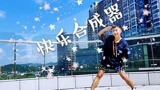 【SAKI】ハッピーシンセサイザ [踊ってみ