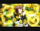 『ヒプノシスマイク-Division Rap Battle-』Rhyme Anima 第10話「Today is a good day to die.」