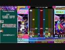 【ゆっくり実況】ポップンLV50-1【ポップン】