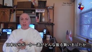 字幕【テキサス親父】 俺が日本を愛する理由 Vol. 61 ロサンゼルスの野蛮人共