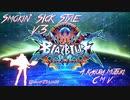 [Smokin' Sick Style V.3] - BBCF2 Kagura CMV