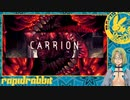 【汚っさん実況】CARRION【単発】