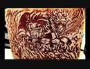 【炭治郎VS炭治郎!? デザイン新旧対決】 光の反射を利用して耳かきで毛布に『鬼滅の刃 竈門 炭治郎 ヒノカミ神楽』描いてみた 【ブランケットアート】※最後におまけ映像アリ
