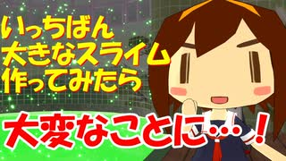 【MMD艦これ】艦へちょチャンネル001『