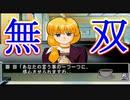 【ぐっない実況】ガチで恋するときめきメモリアル3【part.20】