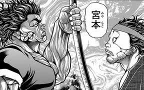 刃牙道 範馬勇次郎VS宮本武蔵 ダイジェ