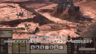 【Kenshi】PCレイド! 人口三倍と化したKe