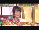 小野賢章くんの花澤香菜さんへのプロポーズの話