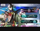 Fate/Grand Orderを実況プレイ 地獄界曼荼羅平安京編 Part1