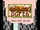 来年35周年を迎えるゼルダの伝説(初代)をプレイするpart6【プレイ動画】