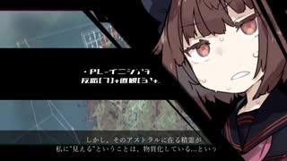 【SHADOWRUN】ザ・レイン・イン・シアトル
