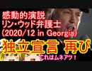 ゆっくり雑談 299回目(2020/12/4)