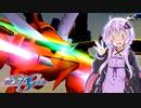 【Gジェネクロスレイズ】結月ゆかりと東北ずん子のクロスレイズPart46