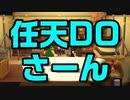【あつ森】 あつまらない動物の森 心の叫び 【初見実況】p...