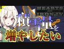 【Hoi4】北海道を戦争で積雪量を増やす【北海道】#5