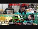 【暗黒放送】地獄のペタマックス4184カロリー大食い選手権放送 その1【ニコ生】