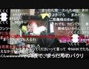 【暗黒放送】地獄のペタマックス4184カロリー大食い選手権放送 その2【ニコ生】