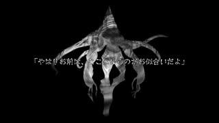 【CoCリプレイ】外宇宙からの救いの手 第3