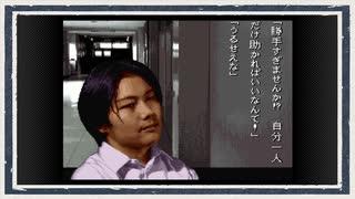 ◆学校であった怖い話 実況プレイ◆part134