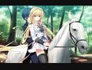 執事が姫を選ぶとき プレイ動画 パート11 アメリアルート3