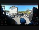 愛知のヒルクライムコース5 in 花ちゃん坂