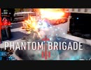 Phantom Brigade / 0.1.1-b845