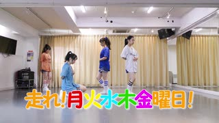 【おはガール from Girls²】