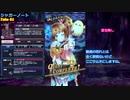 【メギド72】バーストスナイパー女子で大幻獣EX攻略Part07(通算26)【縛りプレイ】