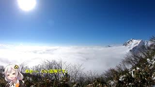 【RTA】 雪の谷川岳速報 【2020/12/5】