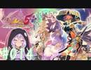 【風来のシレン5 plus】生放送アーカイブ #014【ゆかりねっと】