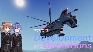 【Stormworks】ささつづ Development and