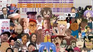 【音MAD】ニコニコオールスター×サンドキ