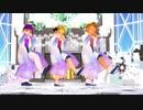 【カブトボーグMMD】いつもの3人+αで好き!雪!本気マジック【オリジナル衣装MV】
