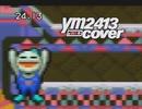 [YM2413 Cover] スノーブラザース (Snow Bros) - Yukida-March [MGSDRV] [XPMCK] [SMPS]