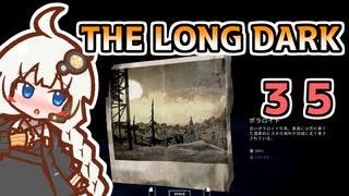 【The Long Dark】運び屋 あかり Part35