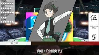 【シノビガミ】バトルファクトリー・S Par