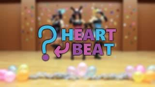 【3年生で】?←HEART BEAT 踊ってみた【non