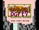 来年35周年を迎えるゼルダの伝説(初代)をプレイするpart7【プレイ動画】